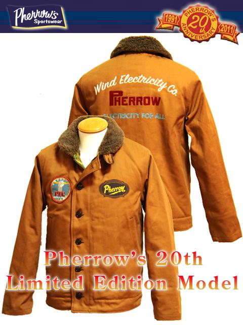 Pherrow S(フェローズ) 】 N 1 デッキジャケット 20周年記念限定モデル Lua