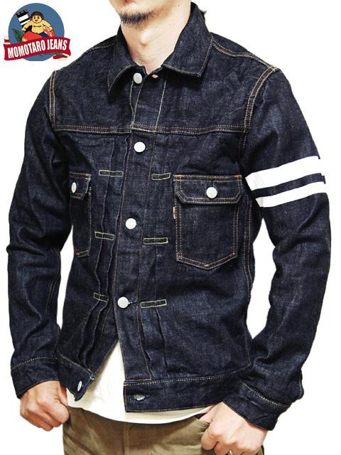 Momotaro Jeans(モモタロウジーンズ) 】 【 15 7oz 】 特濃インディゴデニムジャケット G