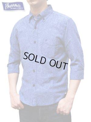 画像1: 【 Pherrow's(フェローズ) 】 七分袖コットンリネンシャンブレーボタンダウンシャツ [ BLUE ]