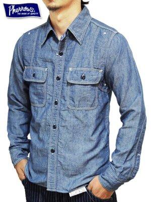 画像1: 【 Pherrow's(フェローズ) 】 オリジナルシャンブレーワークシャツ 再入荷!
