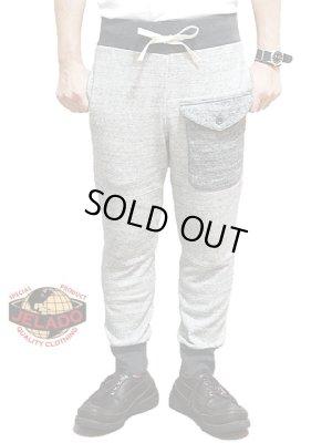 画像1: 【 JELADO(ジェラード) 】 ブリティッシュアーミースウェットパンツ [ British Army Sweat Pants ]