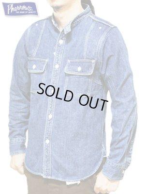 画像1: 【 Pherrow's(フェローズ) 】 インディゴデニムノーカラーラウンドヨークワークシャツ 再入荷!