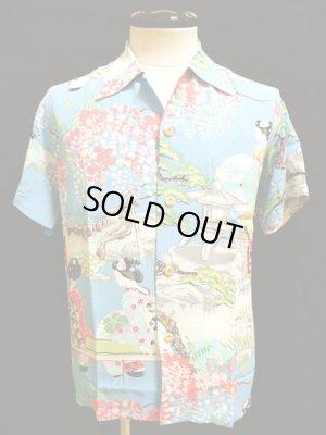画像1: 【 SUN SURF SPECIAL EDITION 】アロハシャツ[ MAIKO ]