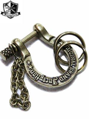 画像1: 【 Inception by OPUS(インセプション) 】 シャックルキーホルダー [ Shackle Key Holder ] [ ブラス ]