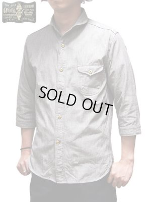 画像1: 【 ORGUEIL(オルゲイユ) 】 七分袖撚り杢シャンブレーショールカラーシャツ [ SHAWL COLLAR SHIRTS ]