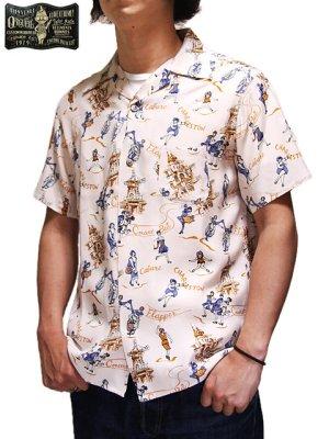 画像1: 【 ORGUEIL(オルゲイユ) 】 アロハシャツ [ Open Collared Shirt ] [ PINK ]