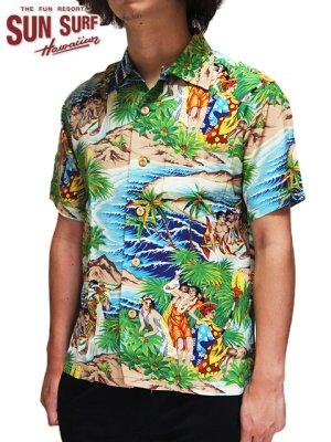 画像1: 【 SUN SURF SPECIAL EDITION(サンサーフスペシャルエディション) 】 半袖アロハシャツ [ Festival ] 【 PALI HAWAIIAN STYLE 】