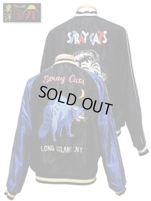 画像1: 【TAILOR TOYO×STRAY CATS (テーラー東洋×ストレイキャッツ)】 SOUVENIR JACKET [ LIMITED EDITION ]